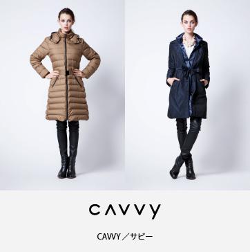 cavvy