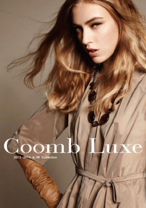 luxe13AW_web